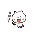 今日は笑いたい気分☆(個別スタンプ:2)