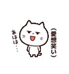 今日は笑いたい気分☆(個別スタンプ:4)