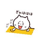 今日は笑いたい気分☆(個別スタンプ:5)