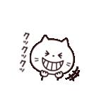 今日は笑いたい気分☆(個別スタンプ:7)