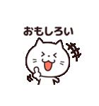 今日は笑いたい気分☆(個別スタンプ:10)