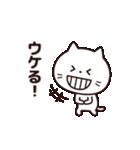 今日は笑いたい気分☆(個別スタンプ:13)