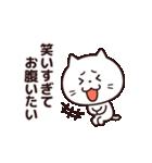 今日は笑いたい気分☆(個別スタンプ:18)