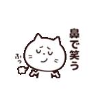 今日は笑いたい気分☆(個別スタンプ:20)