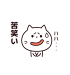 今日は笑いたい気分☆(個別スタンプ:23)
