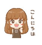 かわいい女の子キウイ(個別スタンプ:1)