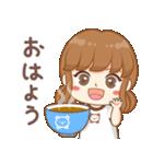 かわいい女の子キウイ(個別スタンプ:2)