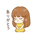かわいい女の子キウイ(個別スタンプ:3)
