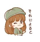 かわいい女の子キウイ(個別スタンプ:6)