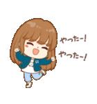 かわいい女の子キウイ(個別スタンプ:7)