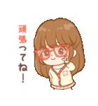かわいい女の子キウイ(個別スタンプ:8)