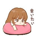かわいい女の子キウイ(個別スタンプ:9)