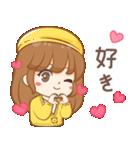 かわいい女の子キウイ(個別スタンプ:10)