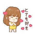 かわいい女の子キウイ(個別スタンプ:11)