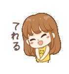 かわいい女の子キウイ(個別スタンプ:12)