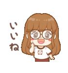 かわいい女の子キウイ(個別スタンプ:13)