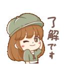 かわいい女の子キウイ(個別スタンプ:14)