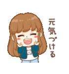 かわいい女の子キウイ(個別スタンプ:15)