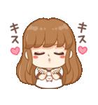 かわいい女の子キウイ(個別スタンプ:19)