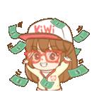かわいい女の子キウイ(個別スタンプ:21)