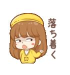 かわいい女の子キウイ(個別スタンプ:23)