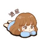 かわいい女の子キウイ(個別スタンプ:24)