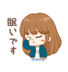かわいい女の子キウイ(個別スタンプ:26)