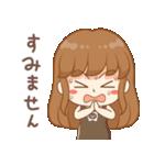 かわいい女の子キウイ(個別スタンプ:29)