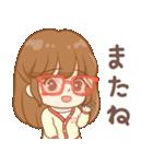 かわいい女の子キウイ(個別スタンプ:32)