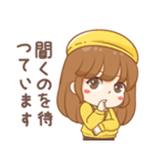 かわいい女の子キウイ(個別スタンプ:34)