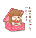 かわいい女の子キウイ(個別スタンプ:36)