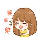 かわいい女の子キウイ(個別スタンプ:37)