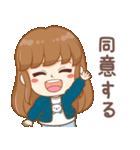 かわいい女の子キウイ(個別スタンプ:38)