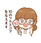 かわいい女の子キウイ(個別スタンプ:39)
