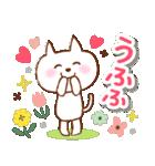 やさしい春♡ネコとはりねずみ(個別スタンプ:16)