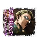 呪術廻戦 第2弾(個別スタンプ:7)