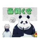 呪術廻戦 第2弾(個別スタンプ:14)