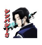 呪術廻戦 第2弾(個別スタンプ:21)