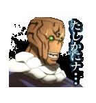 呪術廻戦 第2弾(個別スタンプ:24)