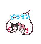 ちっちゃなサンリオキャラクターズ(個別スタンプ:7)
