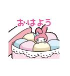 ちっちゃなサンリオキャラクターズ(個別スタンプ:9)