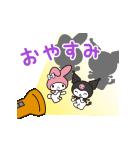 ちっちゃなサンリオキャラクターズ(個別スタンプ:11)