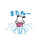 ちっちゃなサンリオキャラクターズ(個別スタンプ:12)