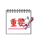 ちっちゃなサンリオキャラクターズ(個別スタンプ:17)