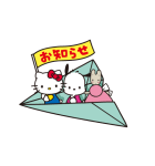 ちっちゃなサンリオキャラクターズ(個別スタンプ:18)