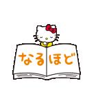 ちっちゃなサンリオキャラクターズ(個別スタンプ:20)