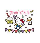 ちっちゃなサンリオキャラクターズ(個別スタンプ:24)