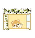 赤ちゃん豆柴 毎日使うスタンプ(個別スタンプ:38)