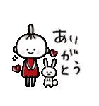 ハッピーに過ごそう♡あいさつスタンプ(個別スタンプ:3)