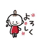 ハッピーに過ごそう♡あいさつスタンプ(個別スタンプ:4)